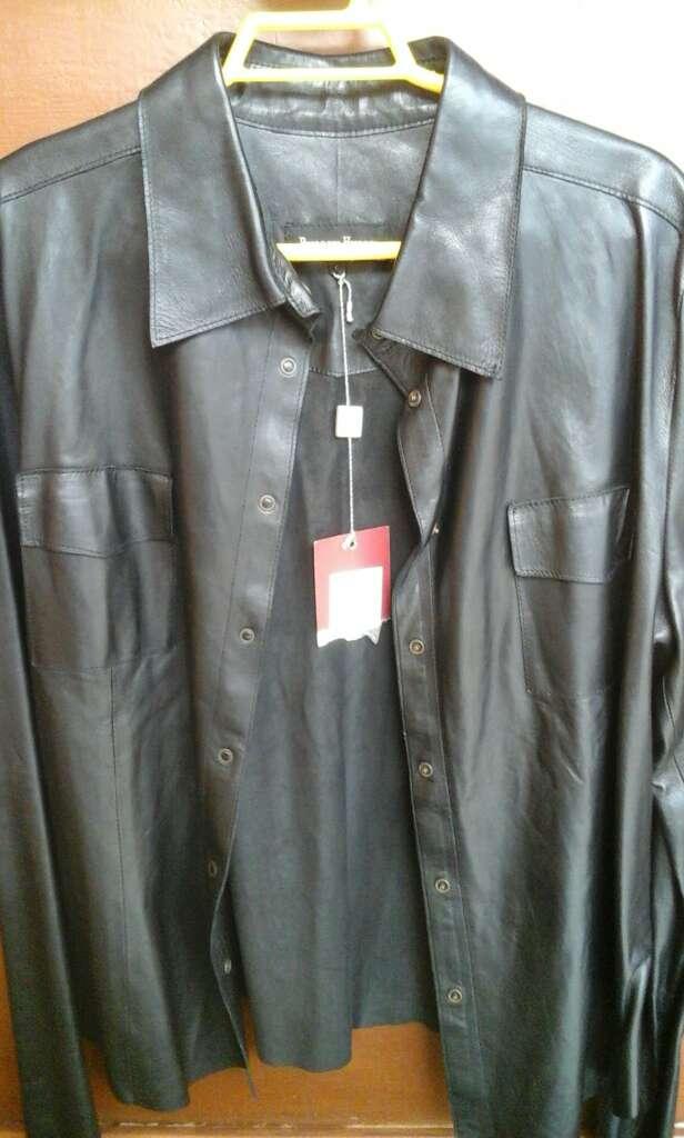 Imagen Sobre camisa de piel de pedro del hierro
