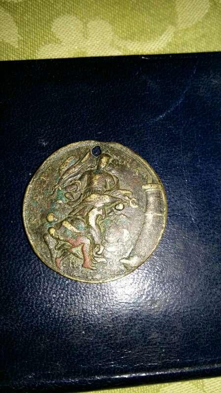 Imagen moneda Roma