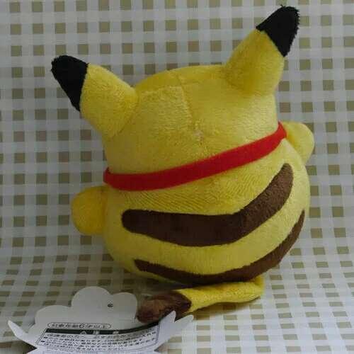 Imagen producto Peluche Pikachu Pokemon 2