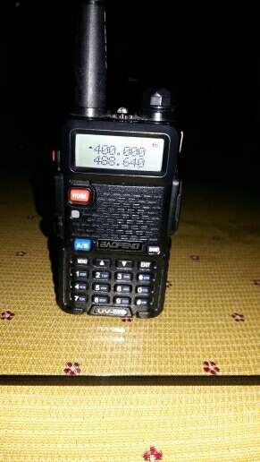 Imagen walkie-talkie baofeng uv-5R