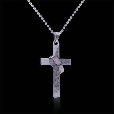 Imagen cruz de acero con el padre nuestro inscrito