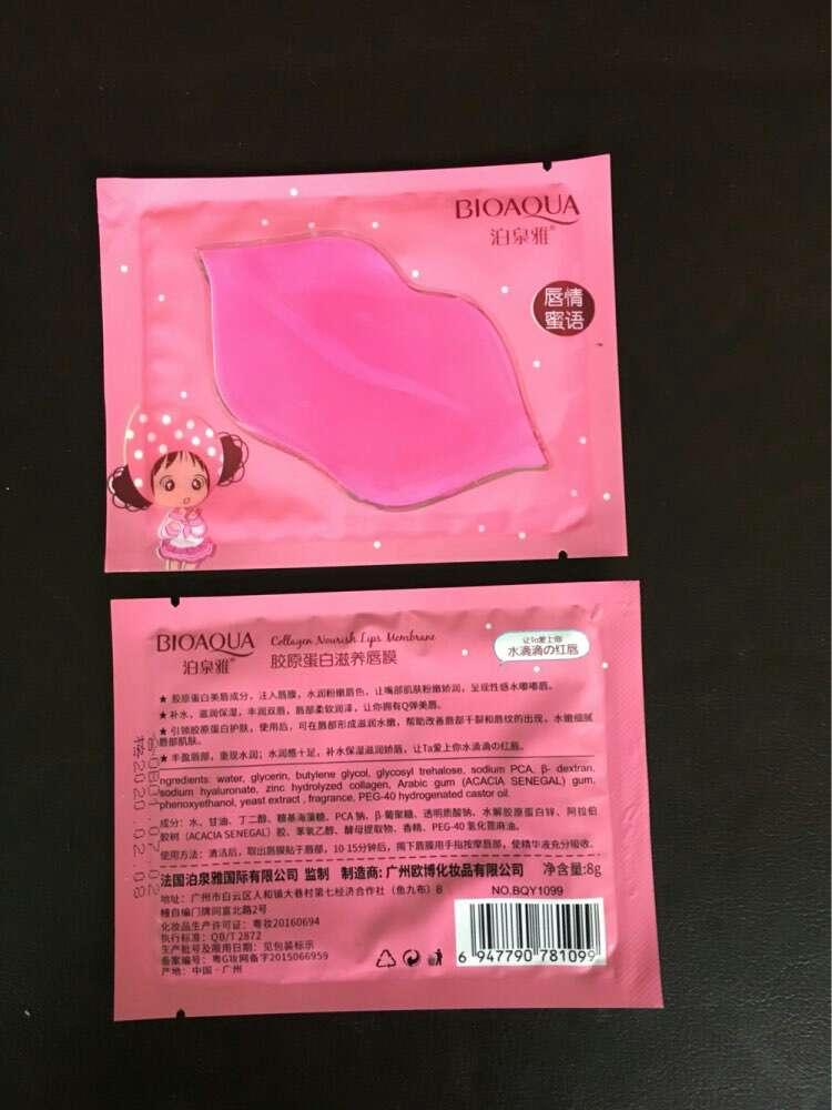 Imagen producto Hidratante de labios 4