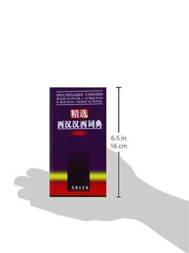 Imagen producto Diccionario conciso español-chino/chino-español 3