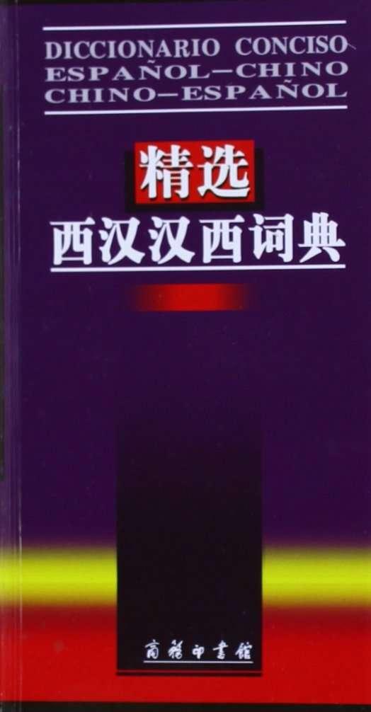 Imagen Diccionario conciso español-chino/chino-español