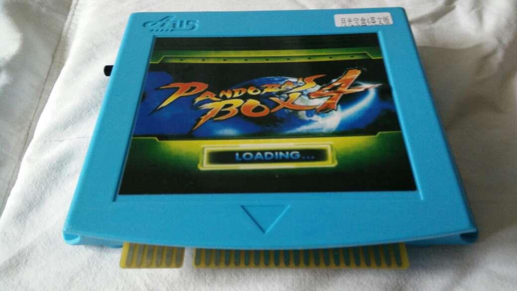 Imagen Pandora Box 4X 800 juegos