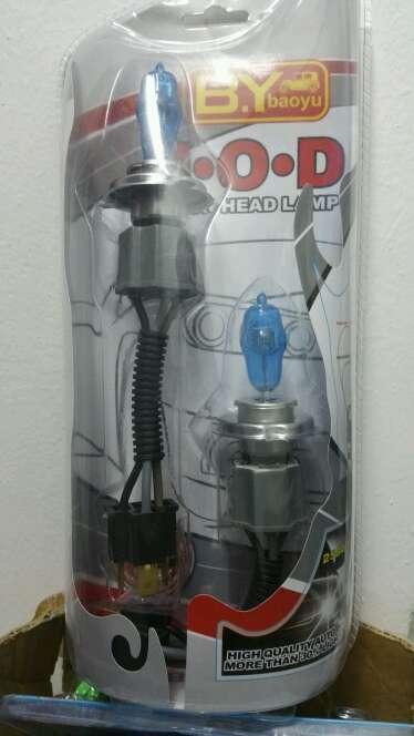 Imagen Impresionantes bombillas H4 100 W HOD B. Y. 5500 K
