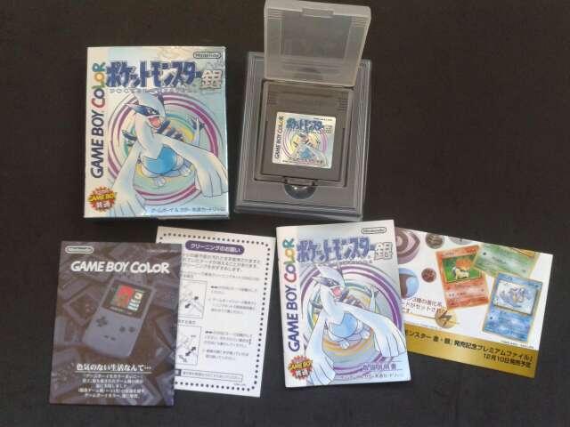 Imagen Game Boy edición Plata