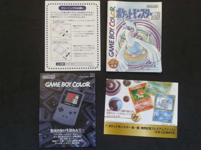 Imagen producto Game Boy edición Plata 3