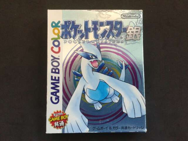Imagen producto Game Boy edición Plata 2