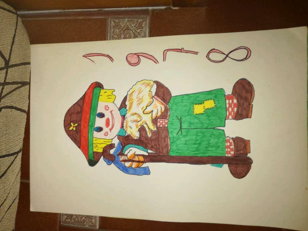 Imagen producto Dibujos infantiles 2