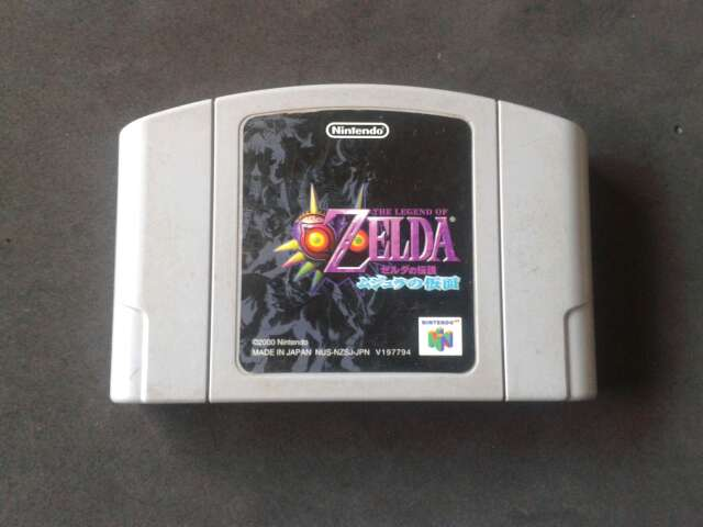 Imagen The Legend of Zelda Majora's Mask