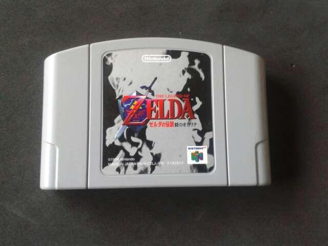 Imagen The Legend of Zelda Ocarina of Time
