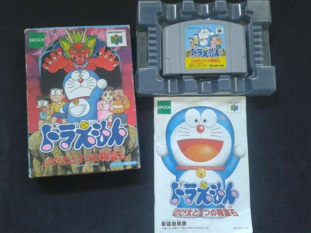 Imagen Doraemon N64