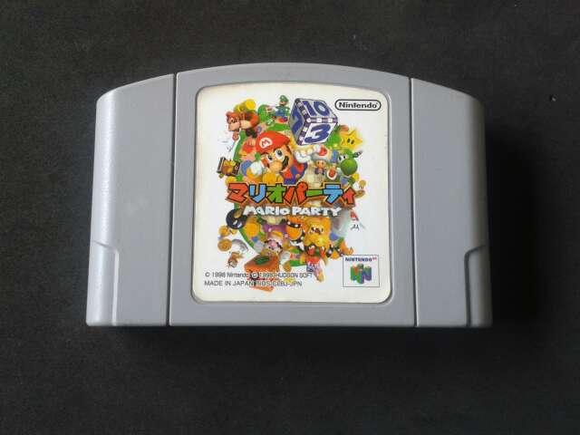 Imagen Mario Party (1)