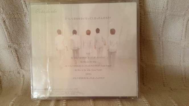 Imagen producto Doushite Kimi wo Suki ni Natte Shimattandarou? - DBSK (CD KPOP) 2