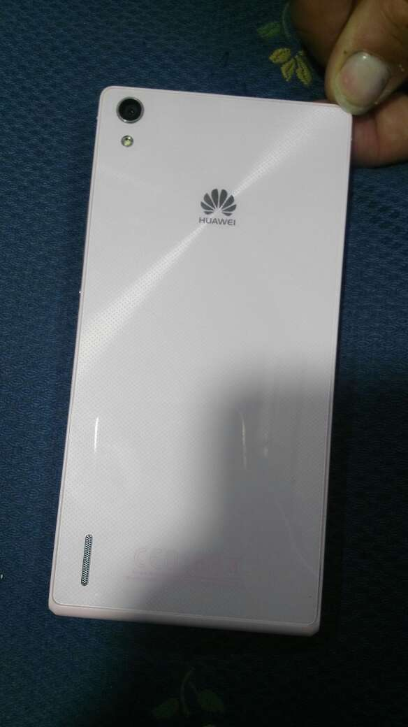 Imagen producto Huawei Ascend P7 2