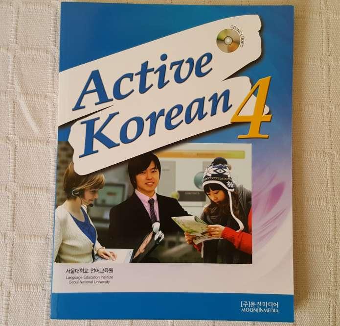 Imagen Libro gramática coreana