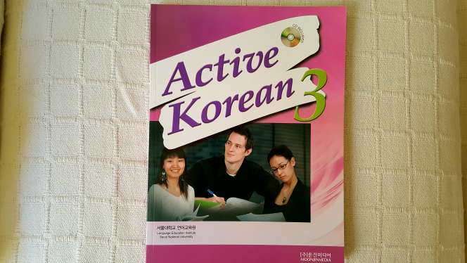Imagen Libro de gramática coreana