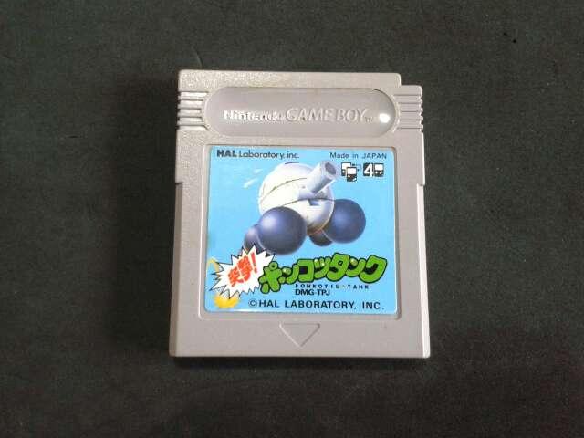 Imagen Trax Game Boy