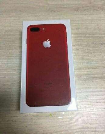 Imagen IPhone 7 exelent