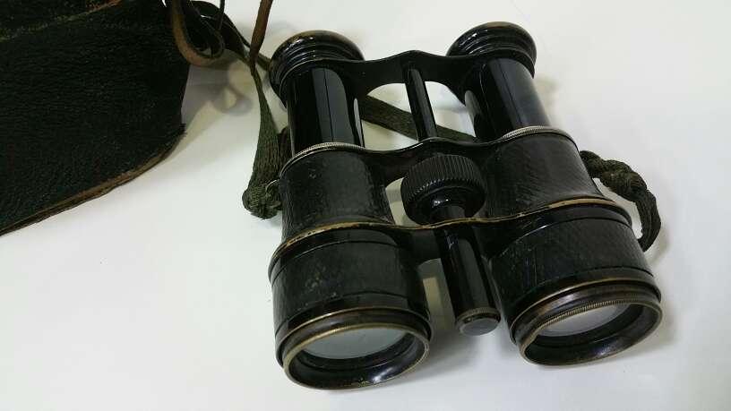 Imagen producto Antiguos prismáticos + funda 3