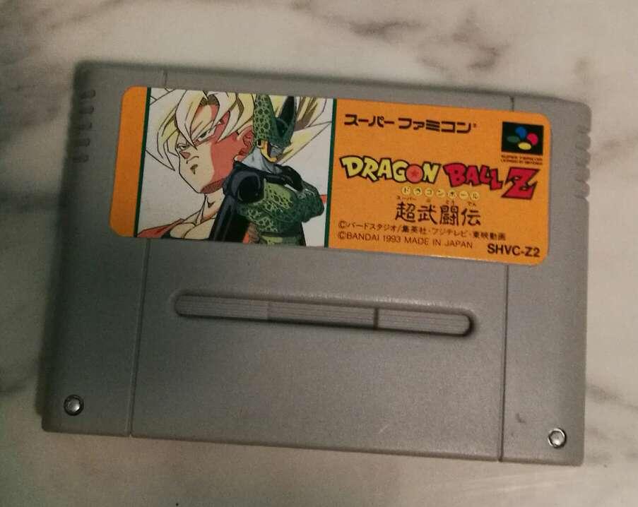 Imagen Dragon Ball Z Buitoden 1
