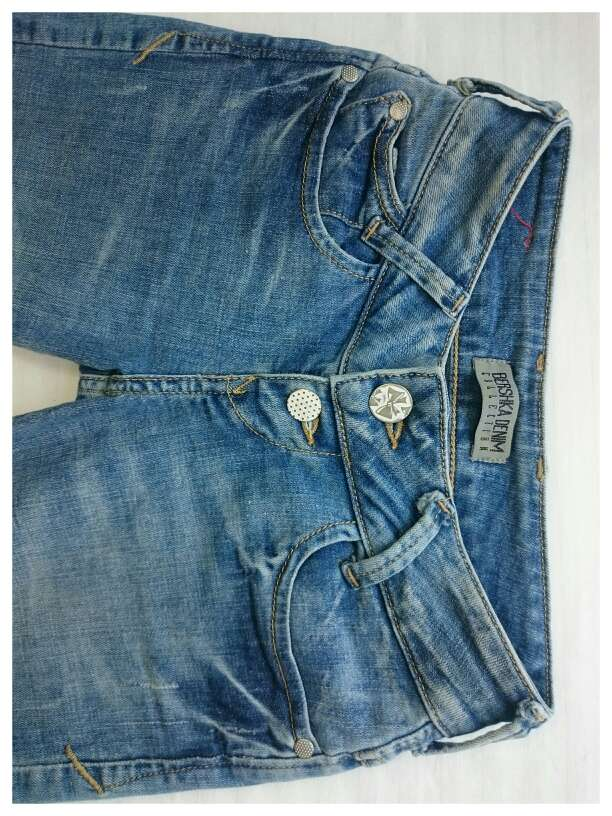 Imagen producto Jeans chica  2