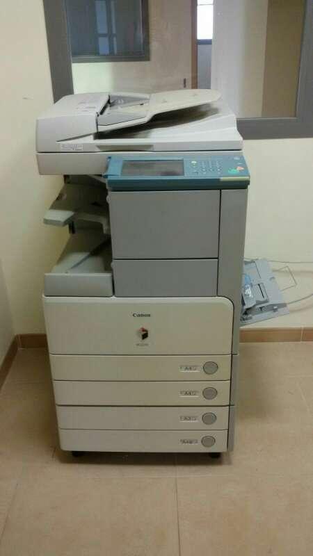 Imagen impresora canon ir 2270
