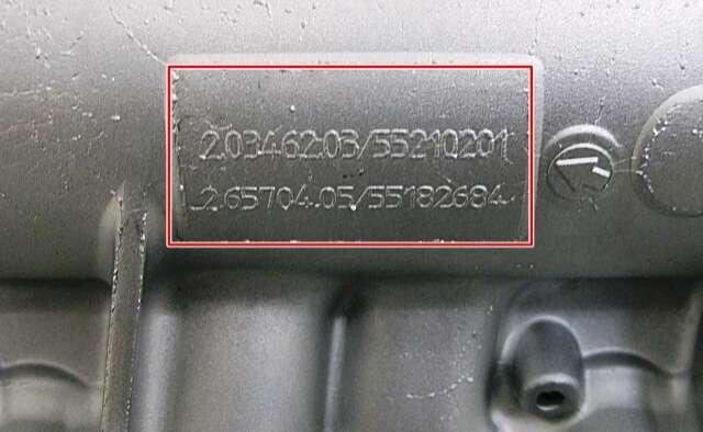Imagen colector de admision de opel astra gtc 1.9 cdti 150cv. para motores z19dth.