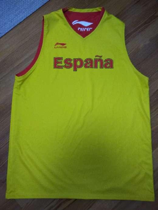 Imagen producto Camiseta Baloncesto 2