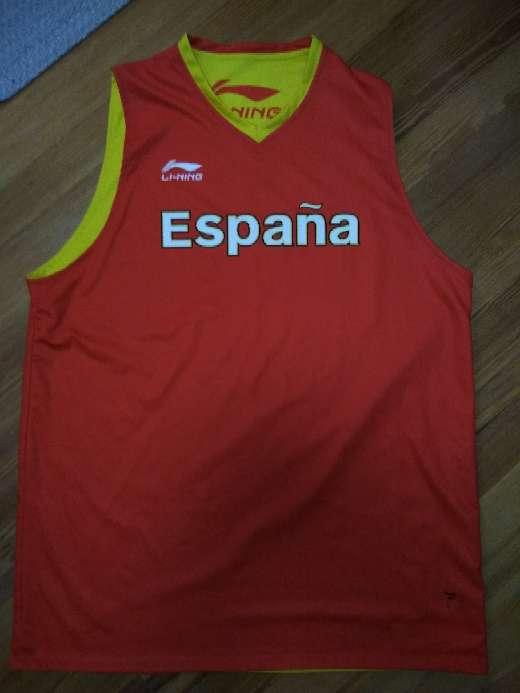 Imagen producto Camiseta Baloncesto 1