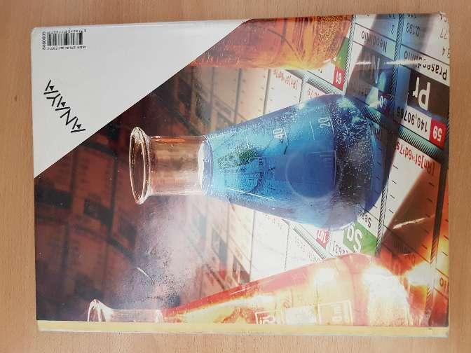 Imagen producto Libro: Física y Química 2