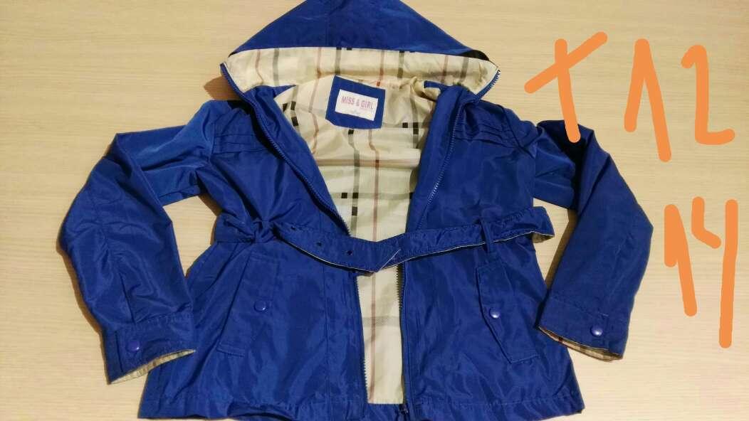 Imagen chaquetas niña