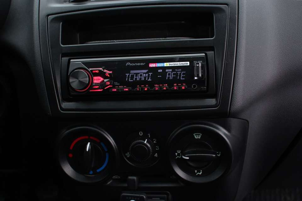 Imagen Radio coche Pionner MVH180UB