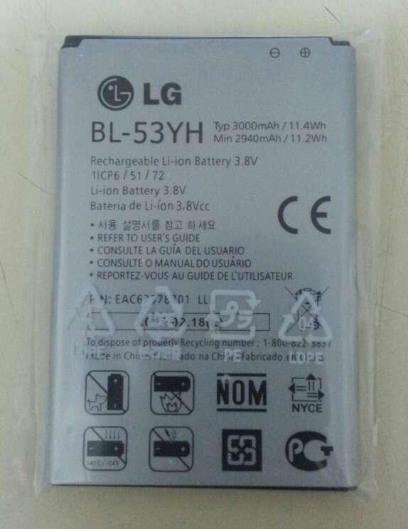 Imagen Batería original nueva LG G3 D855
