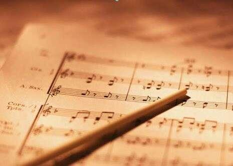 Imagen Clases de Lenguaje Musical, Armonía y Análisis Musical.