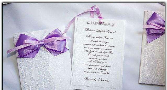 Imagen producto Tarjetas de invitaciones de boda 7