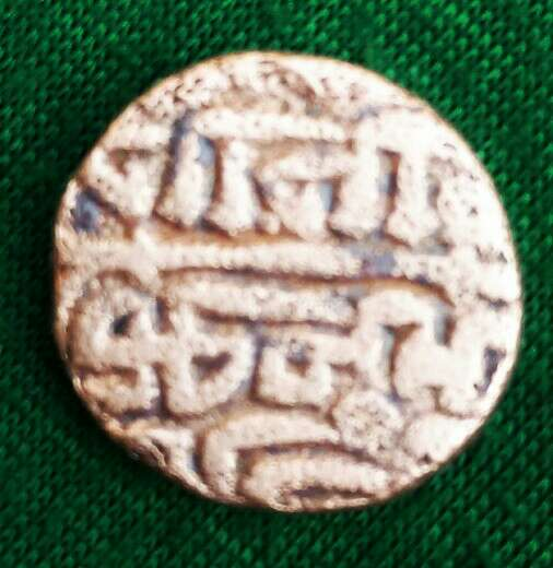 Imagen Ancient old arab coin