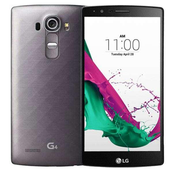 Imagen LG G4 gris titan