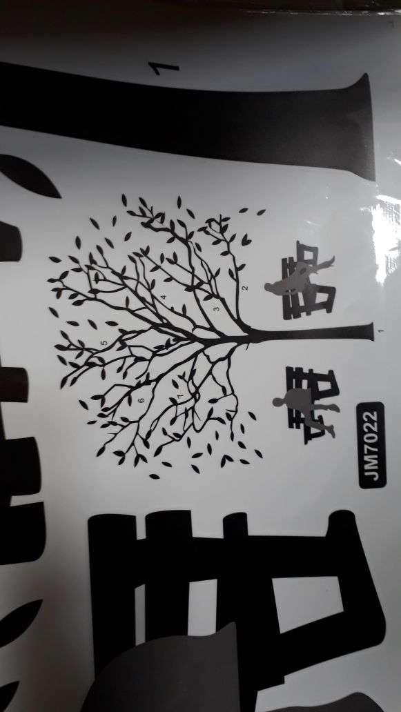 Imagen producto Sticker decorativo pared 3