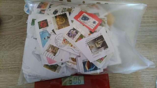 Imagen 500 gr. sellos Alemania