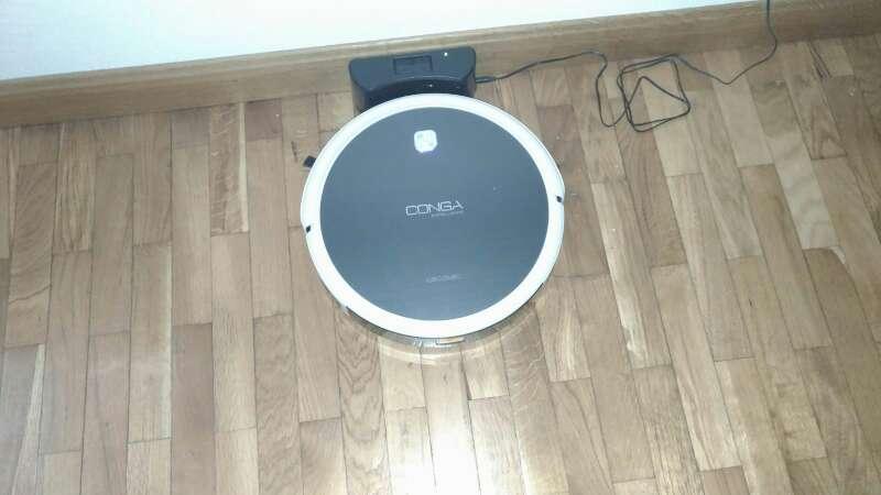 Imagen robot aspirador congs