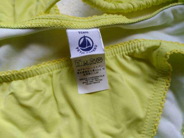 Imagen producto Bikini amarillo Petit Bateau T. 14 años ( XS) 2