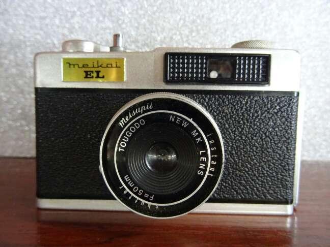 Imagen cámara antigua meikai el