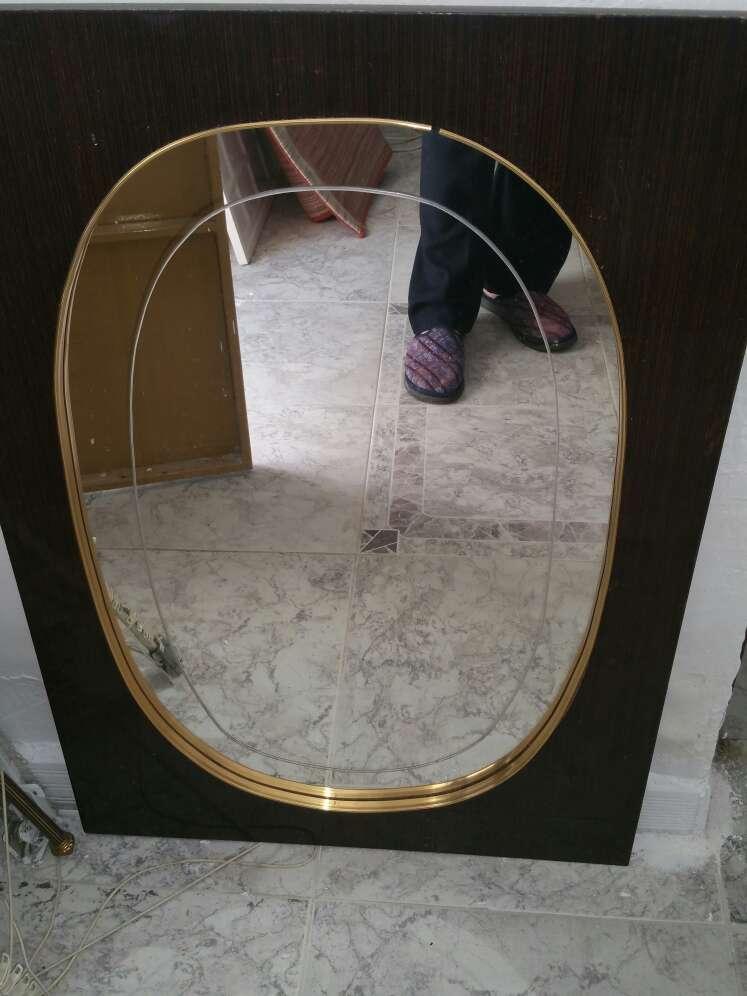 Imagen Espejo del baño
