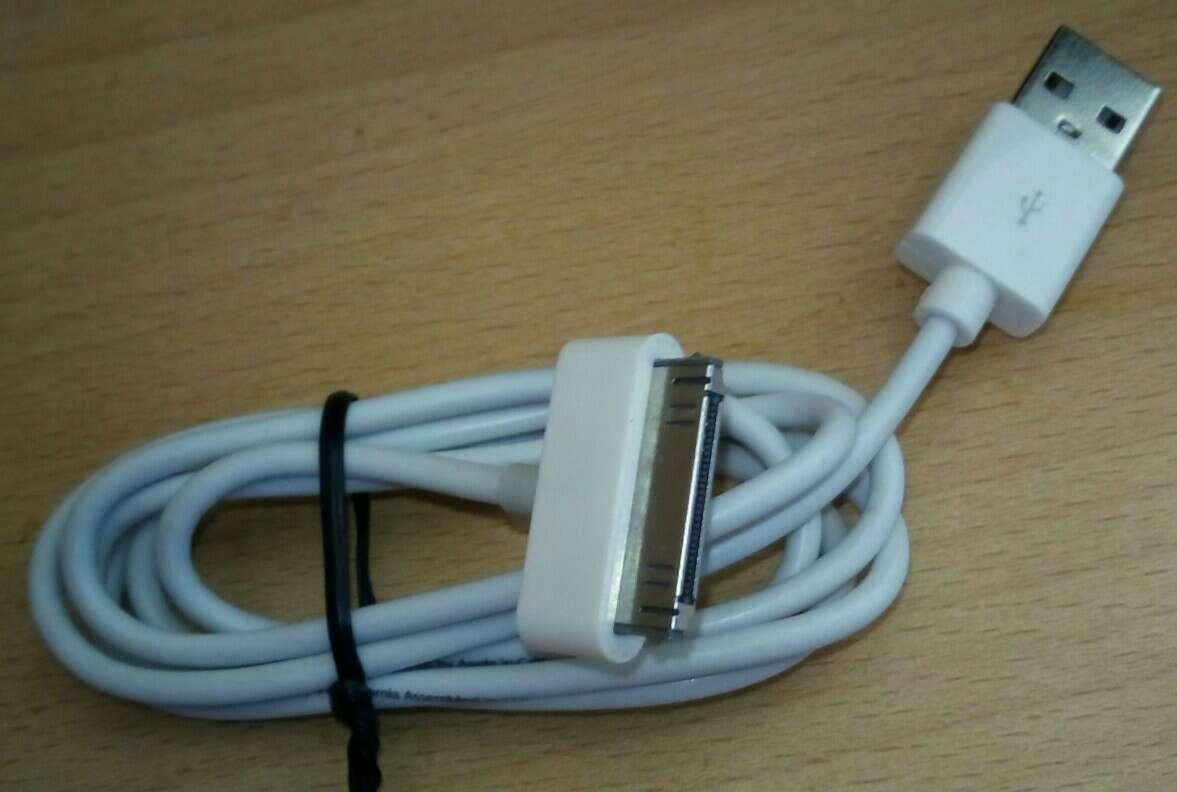 Imagen Cable iPhone ( Nuevo )