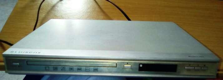 Imagen Reproductor de DVD