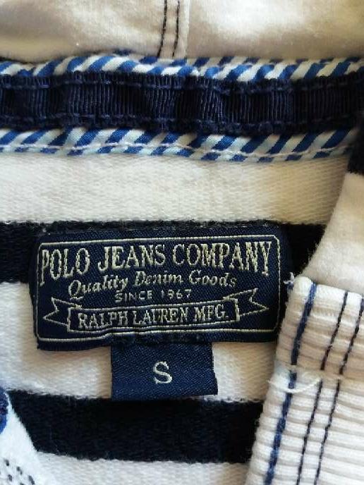 Imagen producto Polo / camiseta de Ralph Lauren. 2