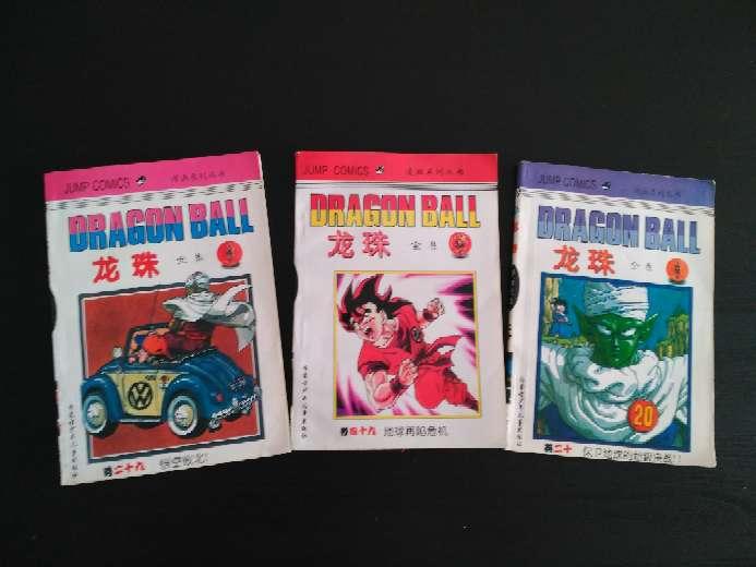 Imagen Cómics Dragon Ball en japonés