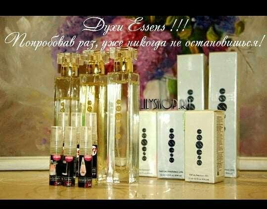 Imagen producto Perfume natural 3